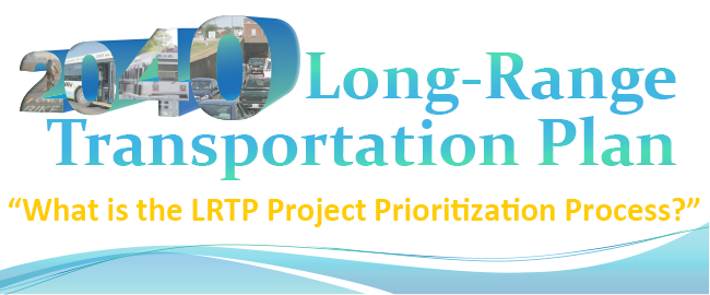 Did you know... that HRTPO will soon be developing the list of transportation projects that make up the Regional Long-Range Transportation Plan.